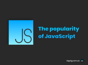 The popularity of Javascript
